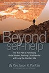 LSN220 Beyond Self Help COVER_r7.indd